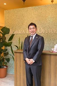 弁護士 北嶋 太郎